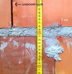 Кладка стен из блоков поризованной керамики. Контроль швов.