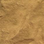 геология Пески крупные